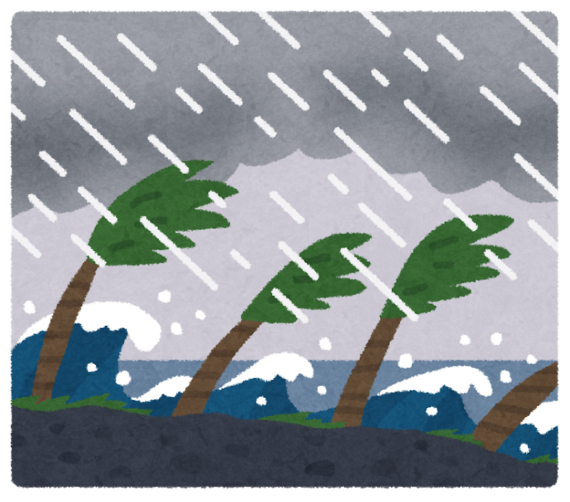 台風10号に伴う公園の利用制限について